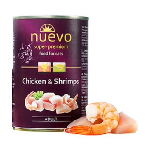 Консерва NUEVO с пиле и скариди