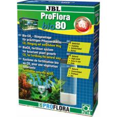 Комплект за CO2 JBL ProFlora bio 80